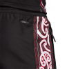 Maori All Blacks Woven Shorts