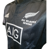 All Blacks Sevens Home Replica Jersey