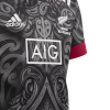 Māori All Blacks Replica Youth Jersey